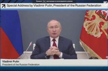 Путин допустил, что может начаться «борьба всех против всех»