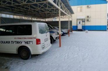 Силовики изъяли машину активиста, накоторой онхотел встречать Навального