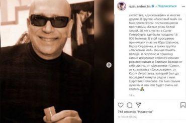 Умер известный продюсер Владимир Кауфман