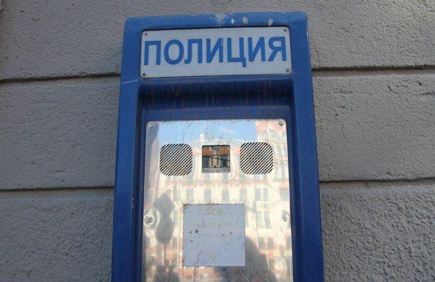 Петербуржец зарезал собутыльника после совместного застолья