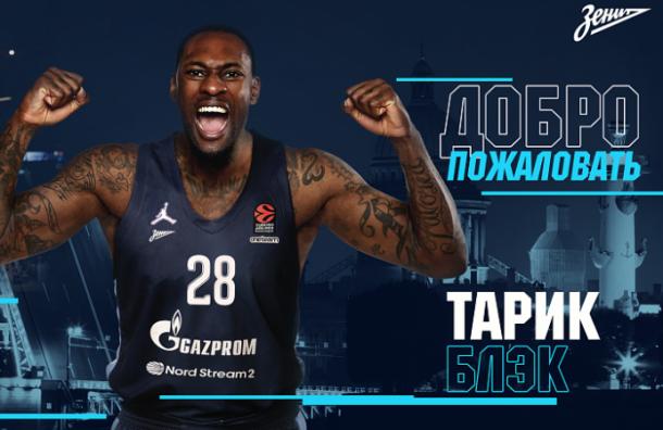 Баскетбольный «Зенит» подписал американского центрового Тарика Блэка
