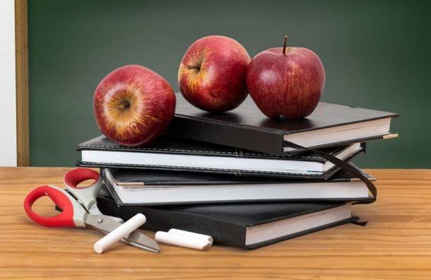 Роспотребнадзор отменил «нулевые» уроки итретью смену для школьников