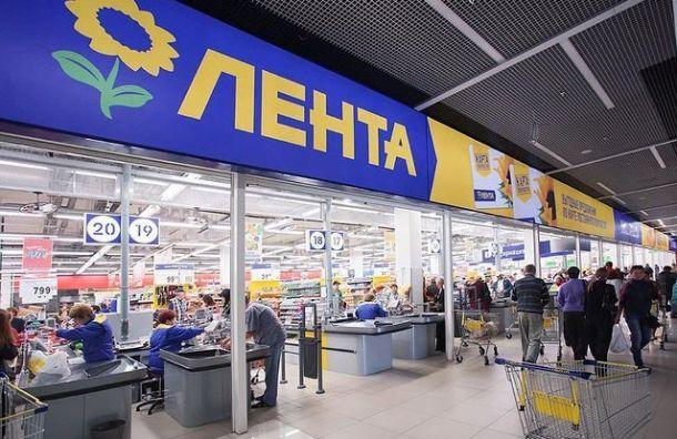 Житель Архангельска «заминировал» магазин «Лента» вПетербурге