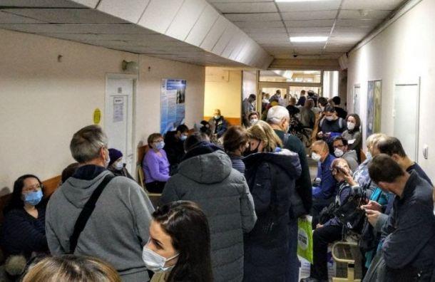 «Трэш нафоне пандемии»: петербуржцы жалуются наочереди вполиклинике №106