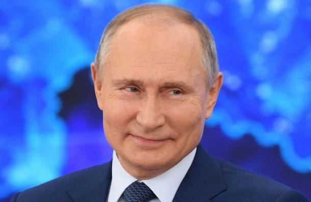 Владимира Путина захотели поместить напятитысячную купюру