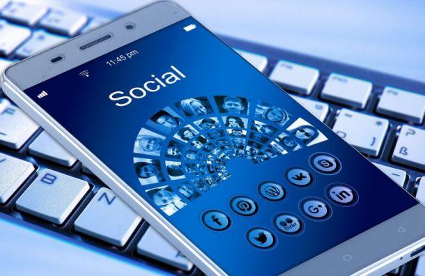 РКН оштрафует «ВКонтакте» иеще пять соцсетей запризывы кпротестам