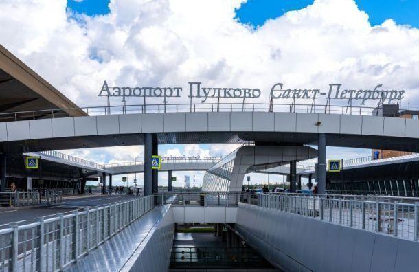 При посадке самолета ваэропорту Пулково пилота ослепили лазером