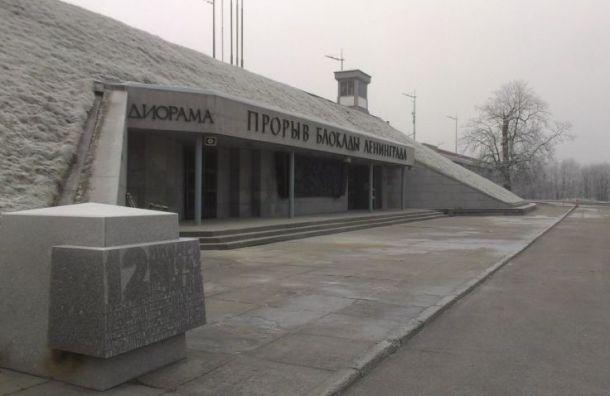 Умузея «Прорыв блокады Ленинграда» появится новый павильон