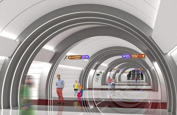 Открытие новых станций метро вПетербурге вновь перенесли