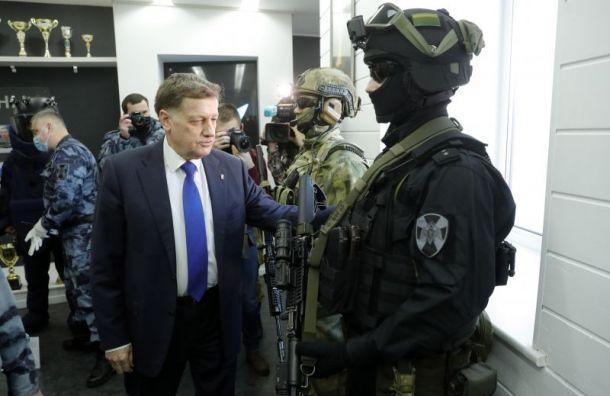 Макаров наградил почетными грамотами бойцов петербургского ОМОН
