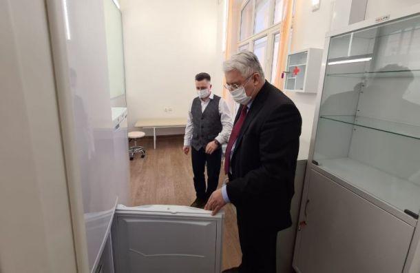 ВМихайловском театре открыли прививочный пункт для работников культуры