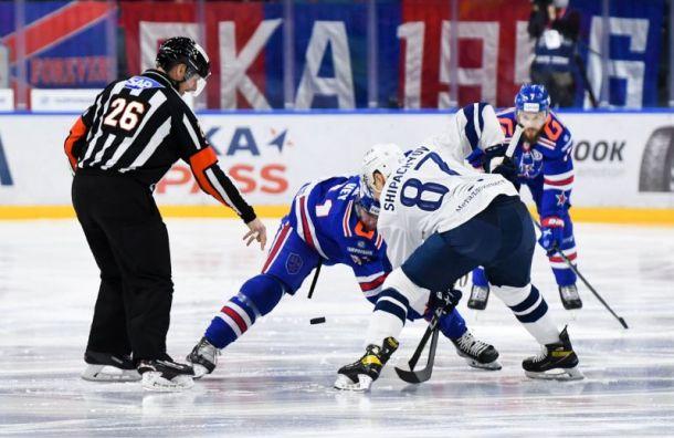 СКА дома уступил московскому «Динамо»