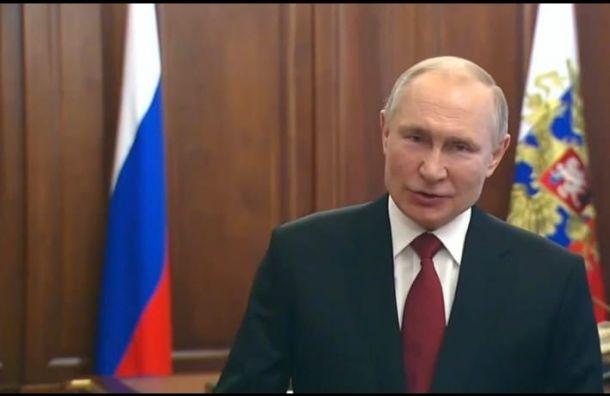 Штрафы растут: Путин подписал пакет новых законов, втом числе омитингах