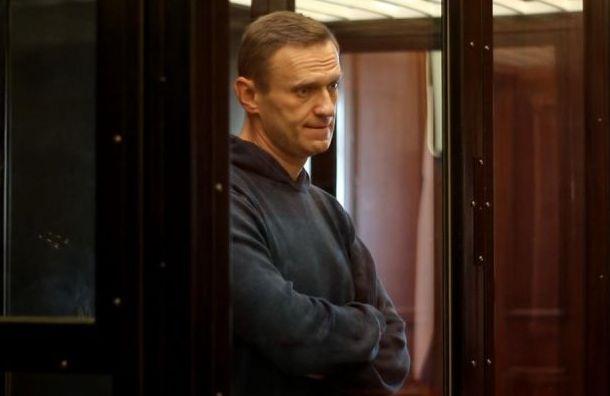 Гособвинение запросило для Навального штраф вразмере 950 тысяч рублей
