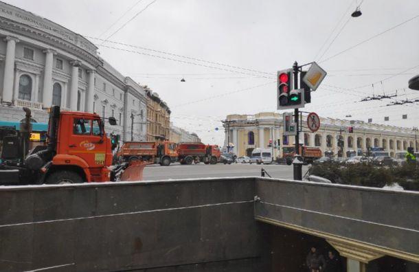 Полиция перекрыла центр Петербурга всвязи свозможными протестными акциями