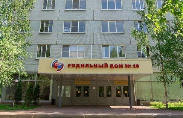 Свидетельства орождении начали выдавать вперинатальном центре №1