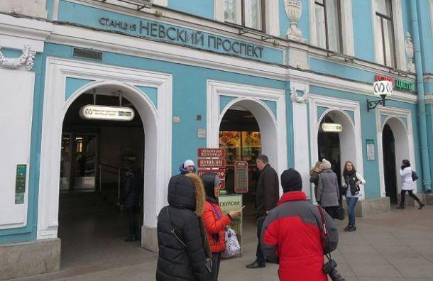 Станцию метро «Невский проспект» открыли для пассажиров