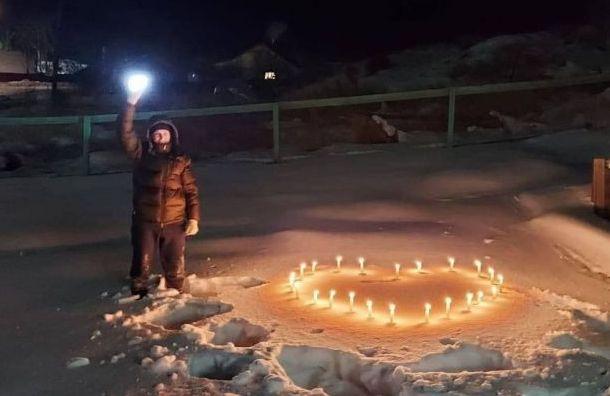 Города России зажигают фонарики против репрессий