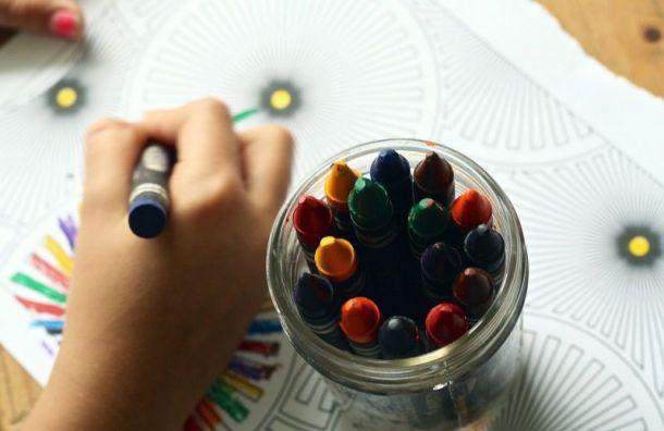 Первые классы недля аутистов