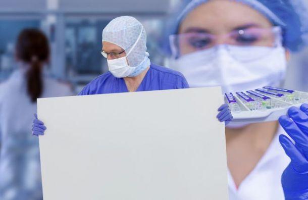 Петербург вновь обогнал Москву посуточной заболеваемости коронавирусом