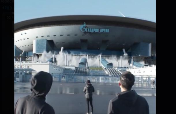 «Газпром Арена» улетела изПетербурга