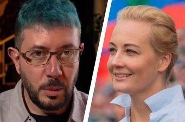 Жена Навального назвала Артемия Лебедева бесчестным маменькиным сынком
