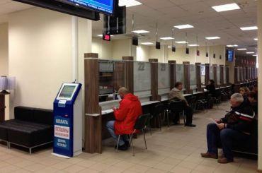 МФЦ Петербурга назвали самые востребованные услуги в2020 году