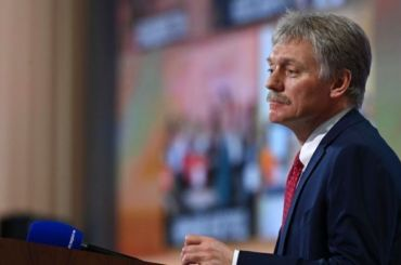 Песков: Путин непланирует выступать наМюнхенской конференции