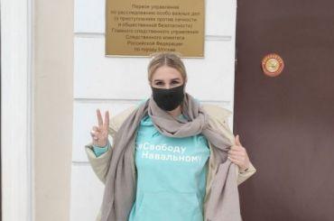Соратнице Навального Соболь предъявили обвинения по«санитарному делу»