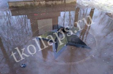 ВКрасном Селе из-за потопа погас Вечный огонь