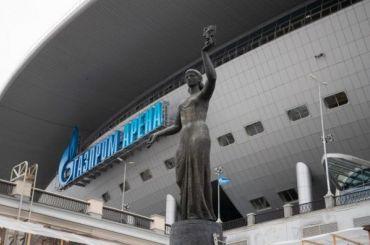 Петербуржцу наполгода запретили посещать спортивные мероприятия