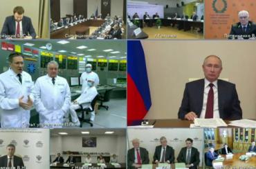 Путин запустил вГатчине нейтронный реактор