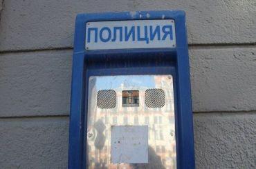 Пожилая петербурженка решила купить биткоин иосталась без 190 тысяч рублей