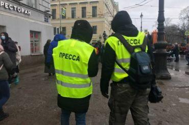 МВД иРосгвардия согласились определить отличительные знаки СМИ для митингов