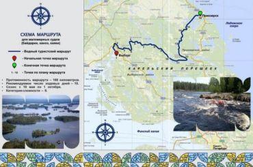 ОтВыборгского замка доПриозерска: как выглядит новый туристический маршрут