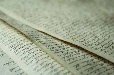 Неизвестный автограф Пушкина нашли вархивах Петербурга