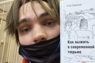 Рэпер Гнойный: хотел создать на митинге в Петербурге ощущение праздника