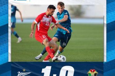 «Зенит» победил сборную Иордании