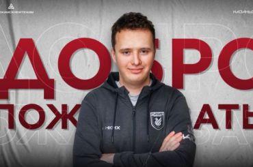 Главный аналитик «Зенита» перешел в«Рубин»