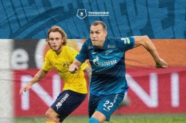 «Зенит» сыграл вничью с«Ростовом» после возобновления РПЛ