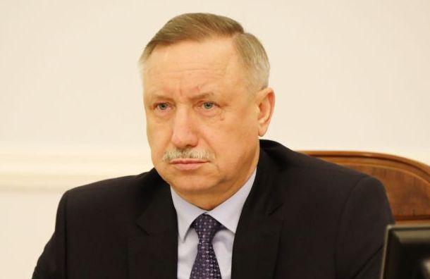 Беглов хочет повысить доходы бюджета Петербурга до1 триллиона рублей