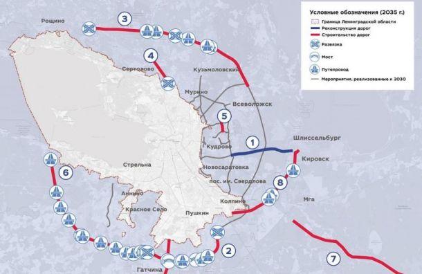 Ленобласть планирует строить вторую кольцевую дорогу вокруг Петербурга