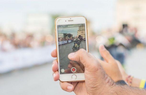 ВПетербурге организуют конкурс видеороликов для слабовидящих