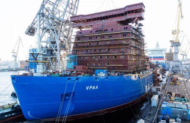 НаБалтийском заводе загорелся атомный ледокол