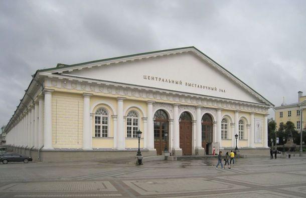 Петербургский Манеж признали музеем года вРоссии