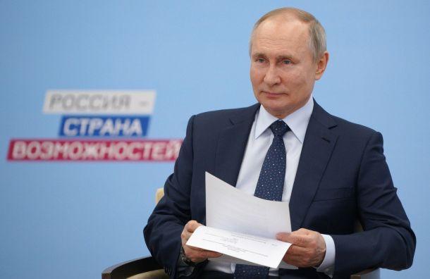 Путин допустил снятие коронавирусных ограничений вконце лета
