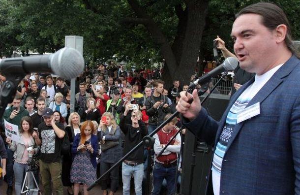 Суд отменил штраф активисту заакцию взащиту зелёных территорий