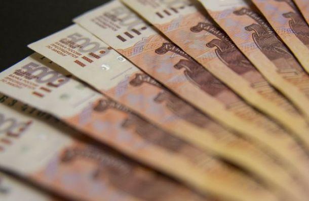 ВЗакСе поддержали идею выплатить компенсацию учителям заработу впандемию