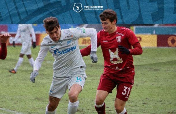 «Зенит» уступил «Рубину» вдраматичном матче