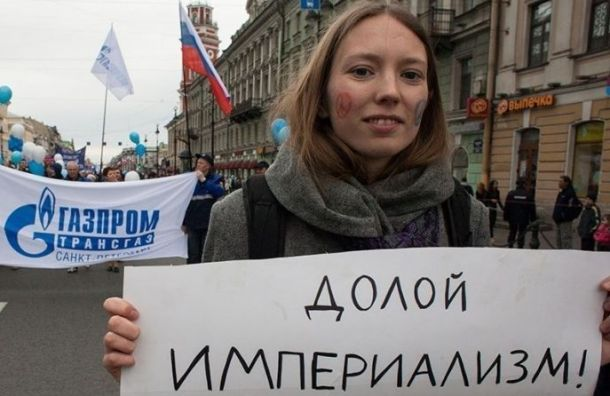 Петербургская художница Апахончич намерена оспорить попадание вреестр иноагентов
